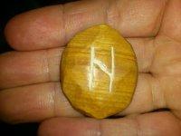 Hagal-runan för 26/3, 2012