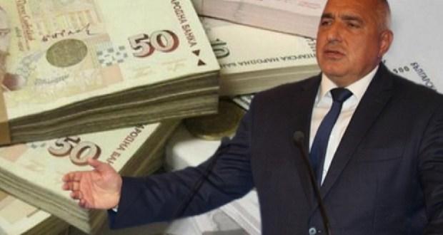 Анализ закова Бойко Борисов: 10 причини за незабавна оставка на целия кабинет