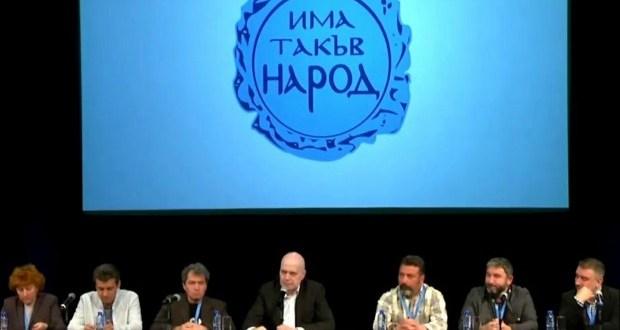 Партията на Слави Трифонов задмина ГЕРБ и БСП по одобрение сред българите