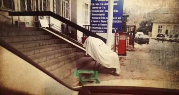 Мъж с направление почина пред болница във Варна трупът му стоя пред входа повече от час