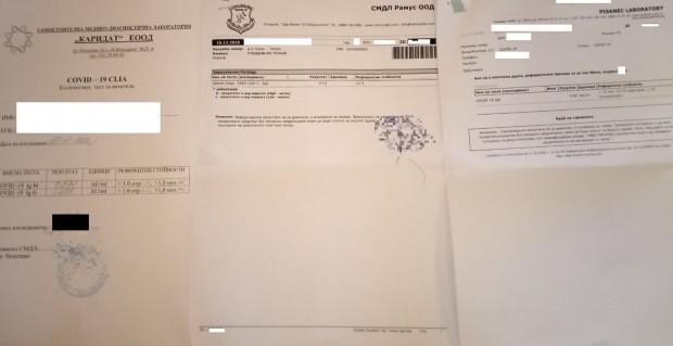 Пловдивчанка си направи 3 теста за антитела и отсече: Идеален момент за правене на пари!