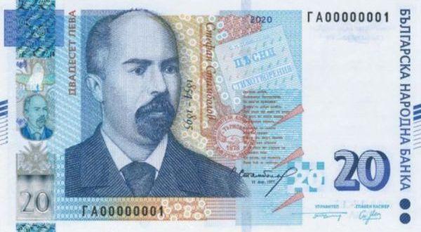 Какво можеш да си купиш с 20 лева? Историята която разплака цяла България!