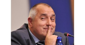 Проговори гард на Бойко от НСО! Откъде са пачките в чекмеджето? Ето как текат милиони към Борисов кой е Стефан помагал за изнасянето на парите зад граница?