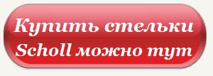 knopka-kopiya-4