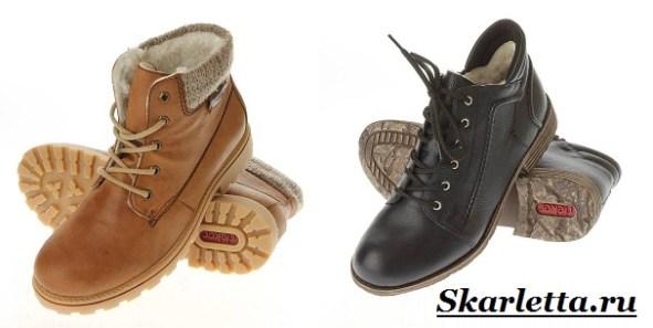 Обувь-Рикер-Rieker-5