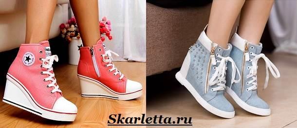 Сникерсы-обувь-3