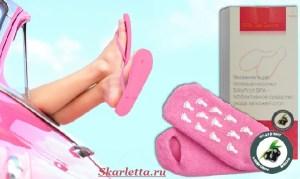 Носочки-для-педикюра-1