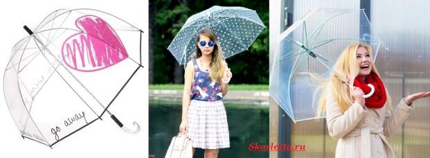Модные-зонты-Как-выбрать-зонт-13