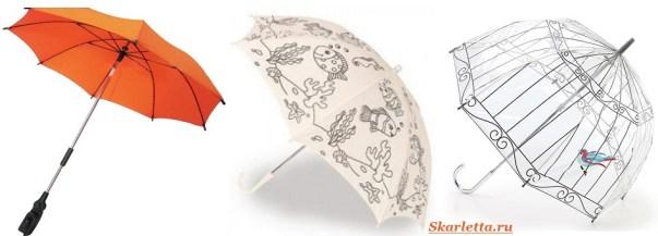 Модные-зонты-Как-выбрать-зонт-15