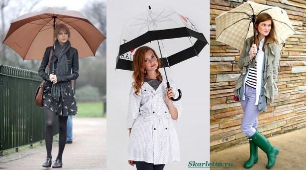 Модные-зонты-Как-выбрать-зонт-2