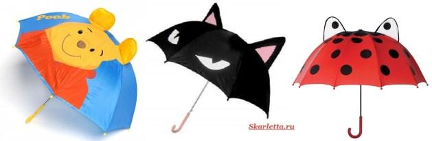 Модные-зонты-Как-выбрать-зонт-20