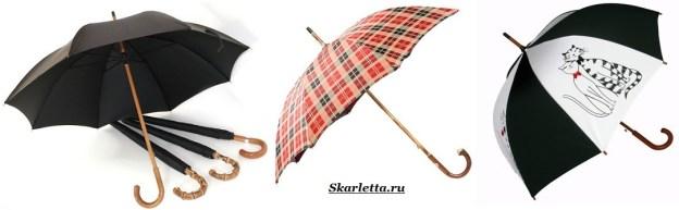 Модные-зонты-Как-выбрать-зонт-23