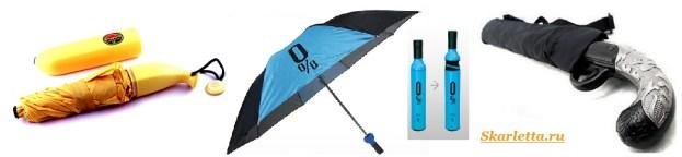 Модные-зонты-Как-выбрать-зонт-26