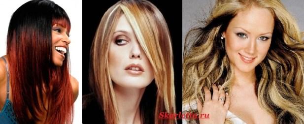 Колорирование-волос-Техники-колорирования-волос-8