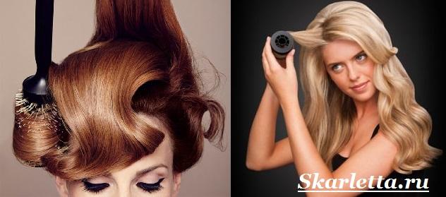 Как-сделать-объем-на-волосах-8