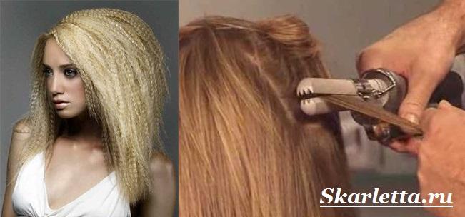 Как-сделать-объем-на-волосах-9