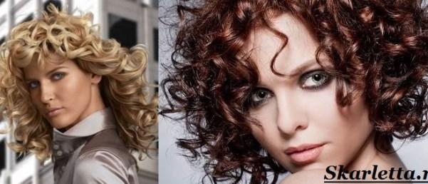 Химическая-завивка-волос-Виды-химической-завивки-волос-5