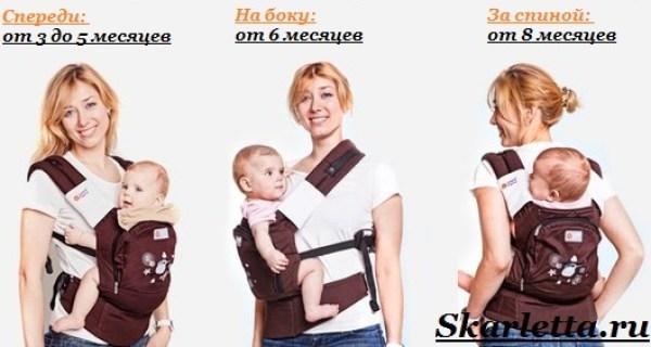 Слинг-шарф-Как-завязывать-слинг-шарф-20