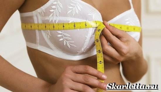 Как-увеличить-грудь-в-домашних-условиях-2