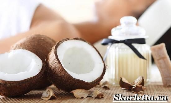 Кокосовое-масло-Описание-особенности-польза-и-применение-кокосового-масла-5