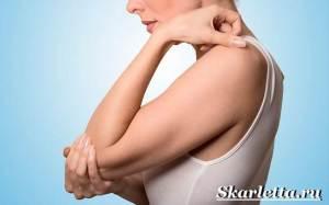 Сухая-кожа-на-локтях-Причины-уход-и-лечение-сухой-кожи-на-локтях-9
