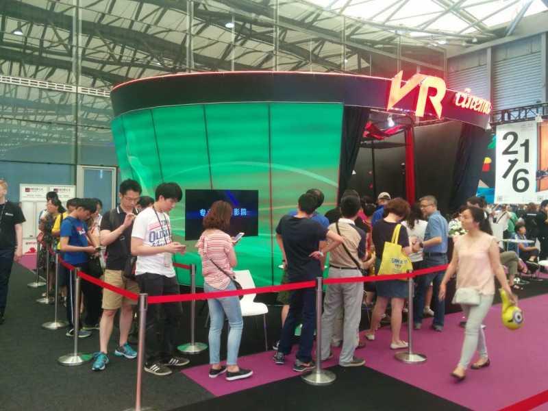Yue Cheng VR Cinema Beijing
