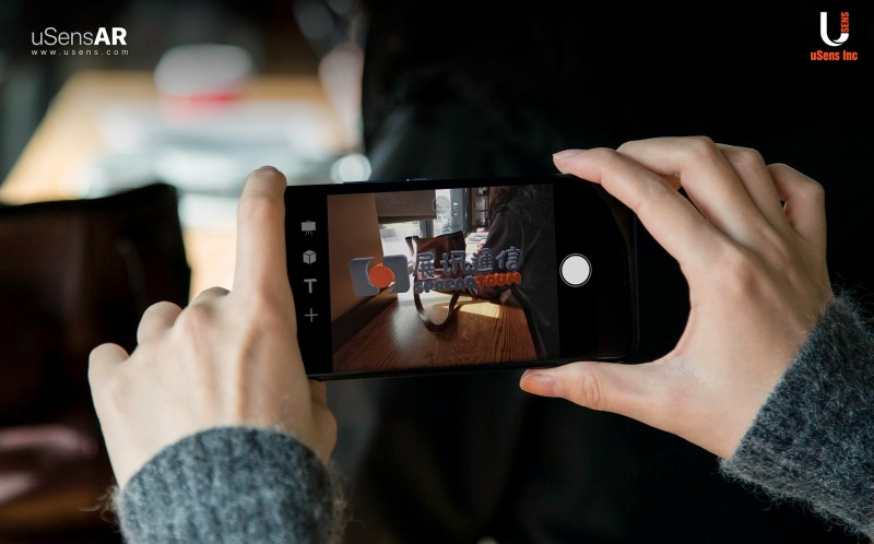 usense usensar mobile ar platform
