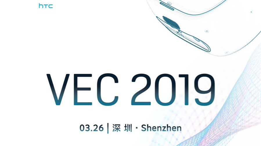 Vive Ecosystem Conference: info on program and registration