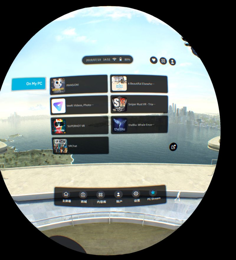 Vive Focus Plus can now play natively PC VR games (in streaming