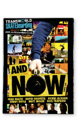 And Now (2008)