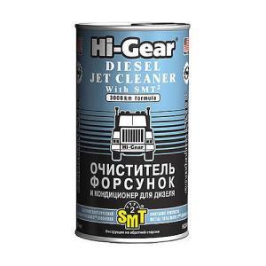 Очиститель форсунок для дизеля с SMT2 Hi-Gear HG3409 295мл