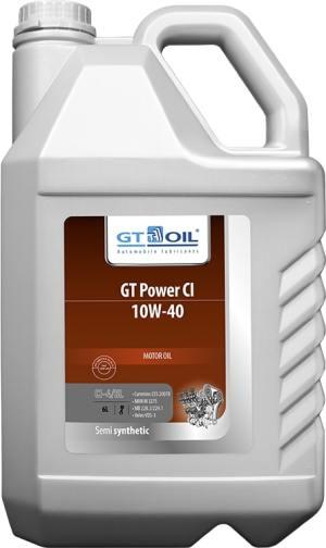 Масло дизельное GT OIL Power CI 10W-40 CI-4/SL полусинтетика 6л