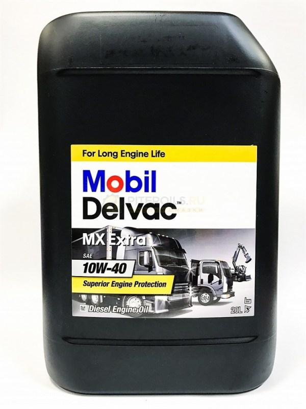 Масло дизельное Mobil Delvac МХ Extra 10W-40 CI-4/CH-4/SL/SJ E7 полусинтетика, финское 20л
