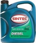 Масло дизельное SINTEC Diеsel 20W-50 CF-4/CF/SJ 30л