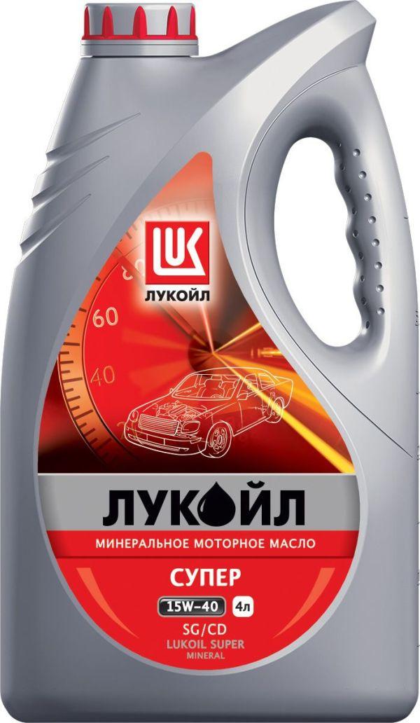 Масло моторное ЛУКОЙЛ Супер 15W-40 SG/CD 4л