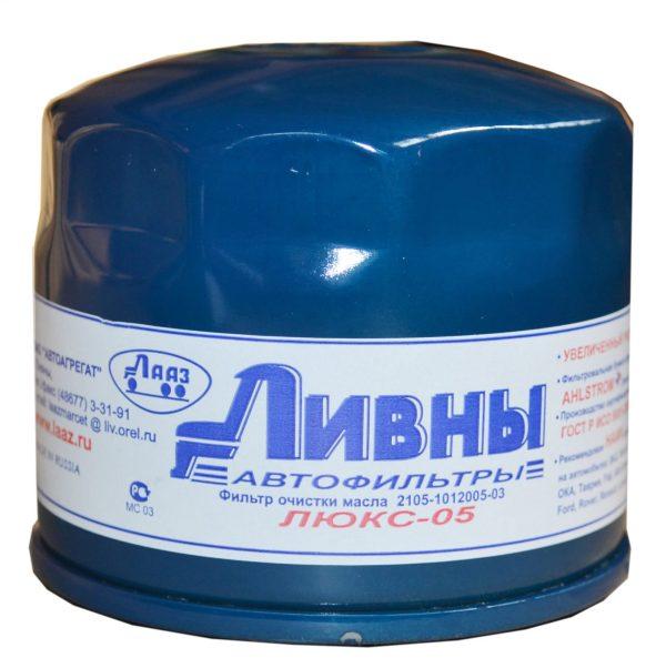 2105-1012005-03 Ливны масляный фильтр ВАЗ 2105 2108-2109 2113-2115 2110-2112 Калина Приора Гранта
