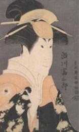 二世瀬川富三郎の大岸蔵人妻やどり木