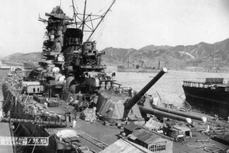 戦艦大和・前向き