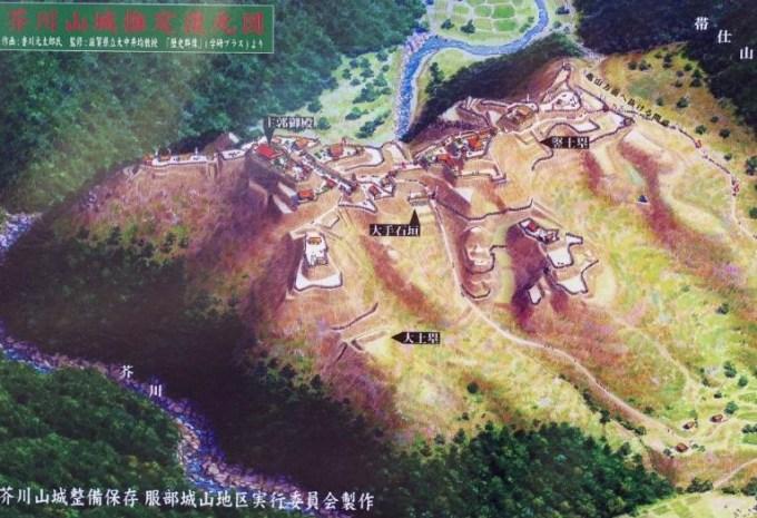 芥川山城復元図
