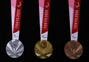 東京パラリンピックメダル