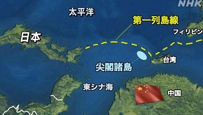 中国から見た尖閣諸島