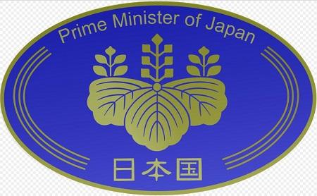 桐紋内閣総理大臣紋章