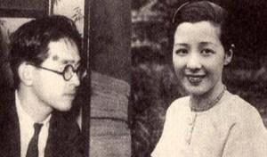 岡田嘉子と杉本良吉