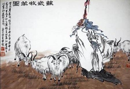 蘇武牧羊図