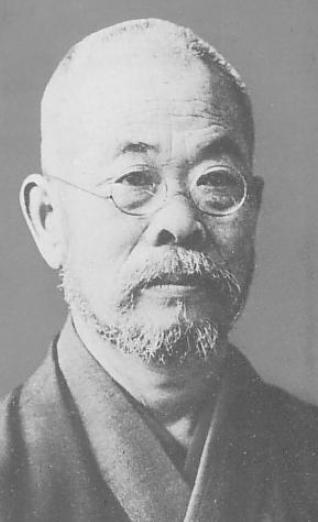 喜田貞吉・国定教科書で両朝並立を記述