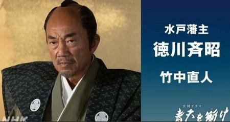 青天を衝け・徳川斉昭役の竹中直人
