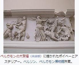 アステリアー壁面彫刻