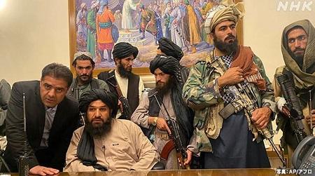 タリバン・アフガニスタン