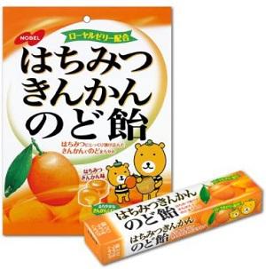 ノーベル製菓