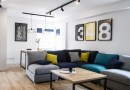 Jak urządzić nowoczesne wnętrze sypialni lub pokoju dziennego? Sprawdź nasz poradnik
